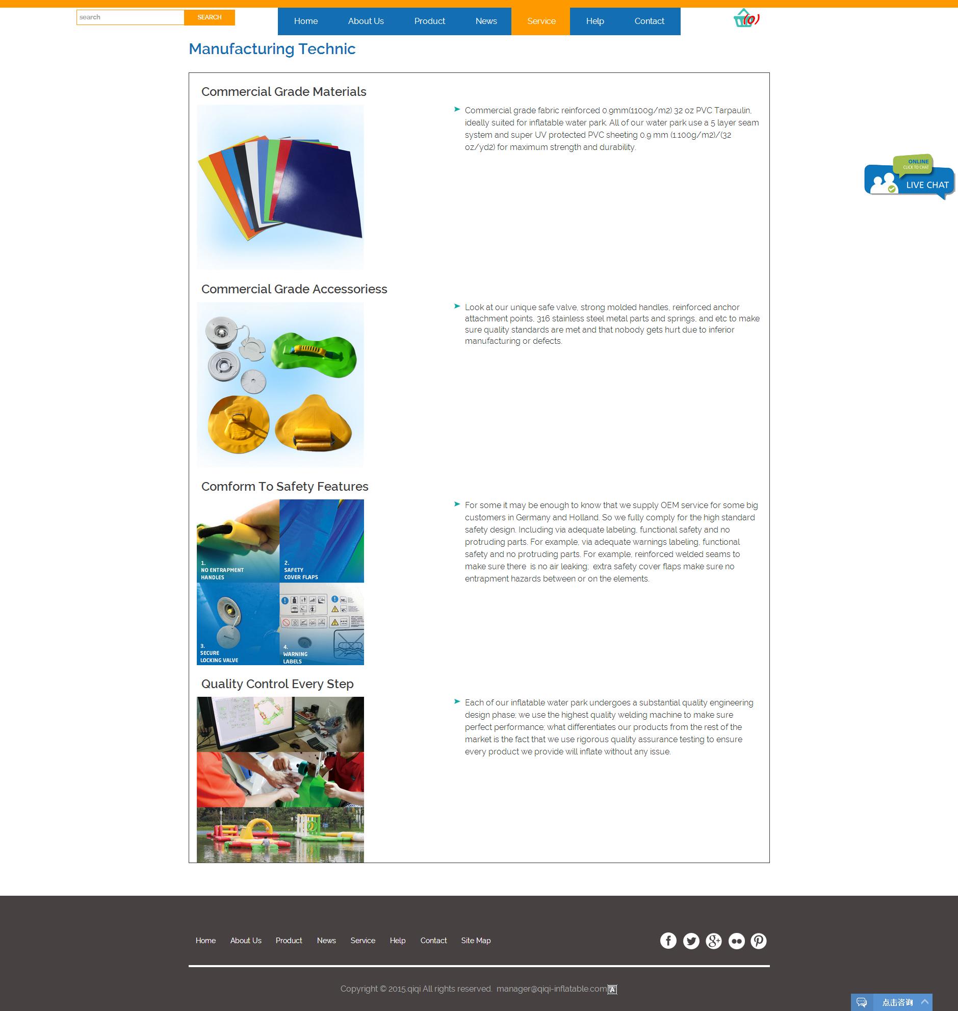 琪琪玩具外貿商務網站建設項目