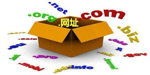 佛山網站建設需要了解服務器和域名等基礎知識